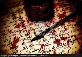 signed vblood